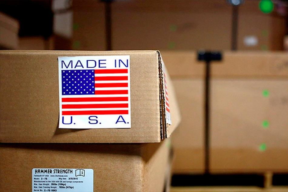 Быстрая доставка товаров с магазина 6pm с помощью компании USAinUA