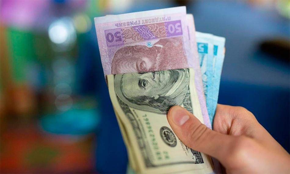 Безпечний обмін валюти: долари на гривні (Закарпаття)