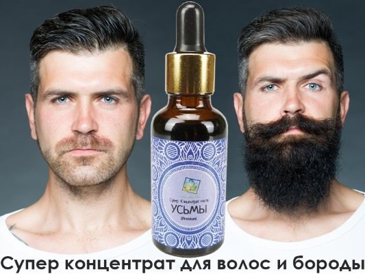 Масло усьми.  Що це таке, інструкція із застосування для зростання брів, вій, волосся.  Відгуки і де купити