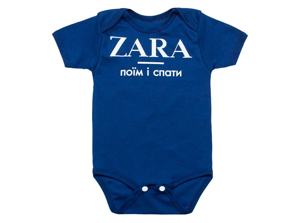 Смешной боди для новорожденных (товар и фото магазина arlekin.ua)