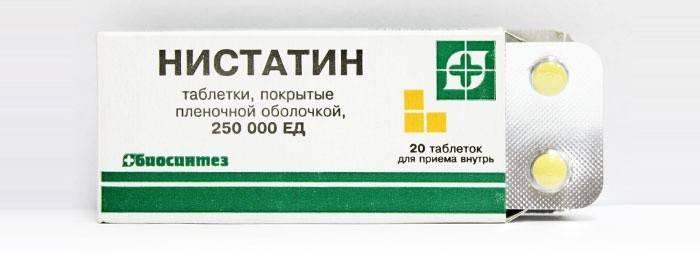 таблетки Ністадін