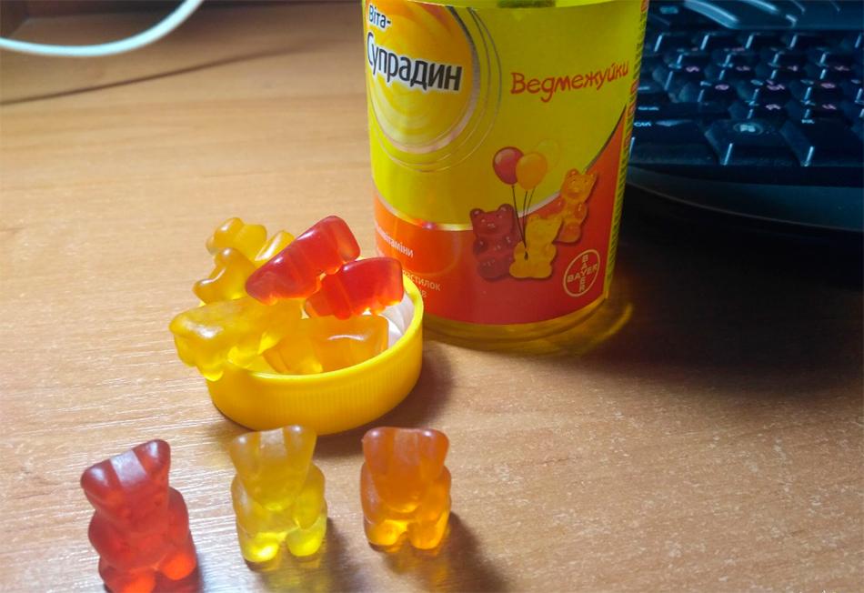 Детские жевательные витамины Ведмежуйки (товар аптеки https://www.supradyn.ua/ru/)